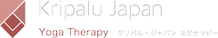 クリパルジャパンのヨガセラピー|フェニックス・ライジング・ヨガセラピー